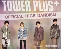 TOWER PLUS+8月号が配布スタート! Official髭男dism、BREAKERZが表紙に登場!