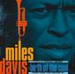 マイルス・デイヴィス『Miles Davis: Birth Of The Cool』最新ドキュメンタリー映画「クールの誕生」のサントラにして究極のベスト