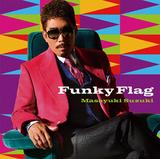 鈴木雅之 『Funky Flag』 ただひたすらにカッコ良すぎます……。いきものがかり水野や堀込高樹、冨田恵一、西寺郷太、高見沢俊彦、小西康陽ら参加の快作