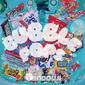 TENDOUJI 『BUBBLE POPS』 現代のBEAT CRUSADERS? 懐かしくも新しいキャッチーなオルタナ・サウンド