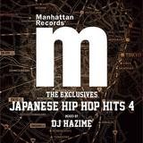 DJ HAZIME 『
