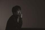 劇伴の名手、池頼広がアニメ「神撃のバハムート GENESIS」サントラと自身が指揮するコンサート〈バハコン〉を語る