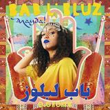 バブ・ルブルーズ(Bab L'Bluz)『Nayda!』グナワをサイケかつポップに味付けするモロッコの新星