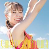 斉藤朱夏『SUNFLOWER』DJみそしるとMCごはんや畑亜貴の支えを得て弾ける太陽のような笑顔