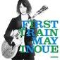 【連載:SANABAGUNのSANABA談】Vol.3 隅垣元佐(ギター)が紹介する井上銘『FIRST TRAIN』