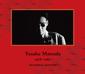 松田優作『YUSAKU MATSUDA 1978-1987 MEMORIAL EDITION』追加された貴重音源で垣間見る、ニューウェイヴ志向の歌手としての顔