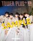 NGT48 『世界の人へ』 荻野由佳、中井りか、奈良未遥、西潟茉莉奈、本間日陽を撮り下ろし&4枚目のシングルを語る!