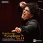 アンドレア・バッティストーニ、RAI国立交響楽団 『チャイコフスキー:交響曲第5番』 イタリア随一のオーケストラとのセッション録音