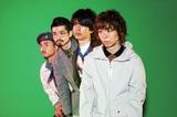 OKAMOTO'S 『NO MORE MUSIC』 26歳の才気溢れるプレイヤーたちがついに作った、〈26歳〉の音