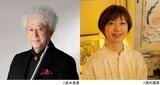 有田正広、曽根麻矢子とモダン楽器でバッハの真髄に迫った『4つのフルート・ソナタ集』を語る