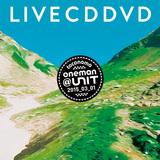 インスト・バンドtoconomaの情熱的なグルーヴと優しいメロディー光る、初ワンマンの模様収めたCD+DVDがタワレコ限定で登場
