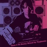 Booty TuneのミックスCD〈SPIN DA WAX〉第2弾にシドニーのDJ、タイフォニックが登板&試聴音源とD.J.Fulltonoの解説も