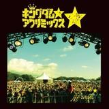KINGDOM☆AFROCKSがMUROやDJ Mitsu the Beatsら参加のリミックス集発表、トレイラー動画公開