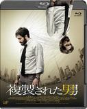 「複製された男」 ノーベル賞作家ジョゼ・サラマーゴ原作、観る者の潜在意識揺さぶる心理ミステリー映画