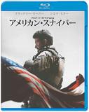 「アメリカン・スナイパー」 イラク戦争で〈英雄〉に祭り上げられた天才狙撃手の手記を映画化したイーストウッド作品がソフト化