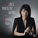 大矢素子 『オンド・マルトノ作品集』 空間に漂う音を官能的に響かす、不思議な楽器の魅力伝える一枚