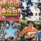【Mikikiの歌謡日!】第38回 LEX、八十八ヶ所巡礼、BAD HOP、nape's……今週のトキメキ邦楽ソング