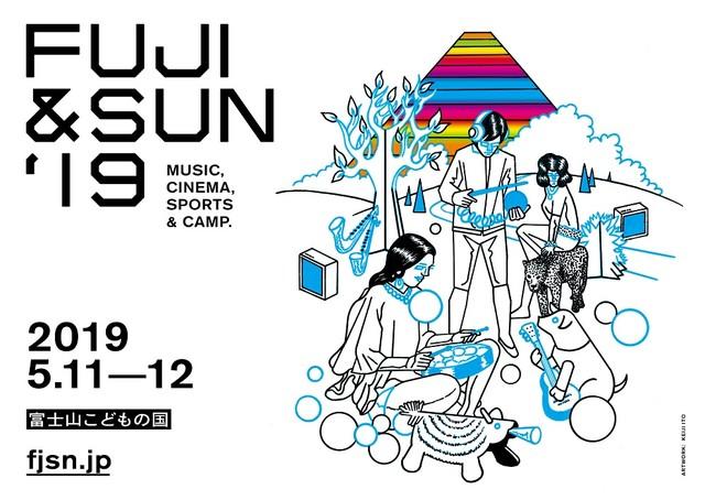 林立夫が矢野顕子らと大瀧詠一楽曲を演奏するプロジェクトが大トリ! フェス〈FUJI & SUN '19〉が開催間近
