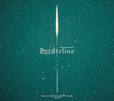Gecko&Tokage Parade『Borderline』鎌野愛と挑んだ初の歌ものも収め、インスト音楽の可能性を拡張
