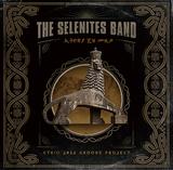 セレナイツ・バンド(The Selenites Band)『Ethio Jazz Groove Project』フランス産バンドがエチオ・ジャズの名曲をカヴァー