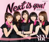 Juice=JuiceのNEXT YOU名義作やStella☆Beats、がんばれ!Victoryなど、まだまだある2016年早々のアイドル盤紹介!