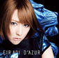 藍井エイル 『D'AZUR』 アニメ主題歌のアッパー・チューンから相川七瀬カヴァーまで表現力豊かに歌いこなす3作目