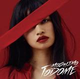 MOSHIMO 『TODOME』 骨太さを炸裂させたサウンドのなか、〈女性の鋭い本音〉を痛快に突き付ける!