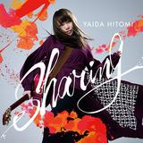 矢井田瞳『Sharing』円熟味と無邪気さに満ちた歌声でいまを生きる人々と苦楽をシェア