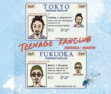 HIDENKA & MANTIS 『TEENAGE FANCLUB』 天才ラッパーと福岡のトラックメイカーがタッグ作をリリース
