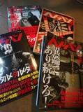 【西山瞳の鋼鉄のジャズ女】第17回 音楽誌のロマン