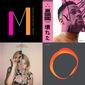 オウテカ(Autechre)、ビーバドゥービー(beabadoobee)など今週リリースのMikiki推し洋楽アルバム/EP7選!