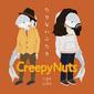 Creepy Nuts 『たりないふたり』 R-指定とDJ松永による、パンチライン連打&自身さらけ出すヒップホップの真骨頂なミニ作