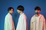 LUCKY TAPES・高橋海、その作家性に迫る/新EP『22』で辿り着いた新たなバンド・サウンド像とは?
