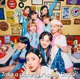 "NiziU『Take a picture / Poppin' Shakin'』否が応でも胸が高鳴る""Take a picture""と、NiziUの世界へ手を引いてくれている""Poppin' Shakin'"""