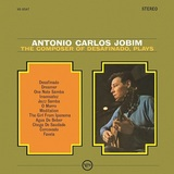 あけましておめでとうございます ~静かな場所に引っ越し、気分はアントニオ・カルロス・ジョビン