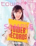 AKB48『11月のアンクレット』〈別冊tower+〉発行! 卒業を発表した渡辺麻友の撮り下ろし&インタヴュー!!