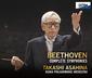 朝比奈隆(指揮)、大阪フィルハーモニー交響楽団/合唱団『ベートーヴェン:交響曲全集(1996-1997)』スコアに忠実に短期集中で録られた安定感のある演奏