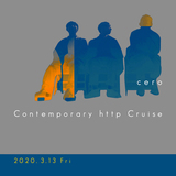 ceroが電子チケット制のライブ配信〈Contemporary http Cruise〉を3月13日(金)に開催
