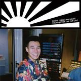 【tofubeatsの棚の端まで】第25回 SOUNDS FROM~ラッシュ・アワーから再発盤も登場した寺田創一氏について