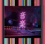 東京事変『音楽』黒人音楽に接近した優雅でタフな演奏と鋭い言葉で混迷を射貫く10年ぶりのフル・アルバム