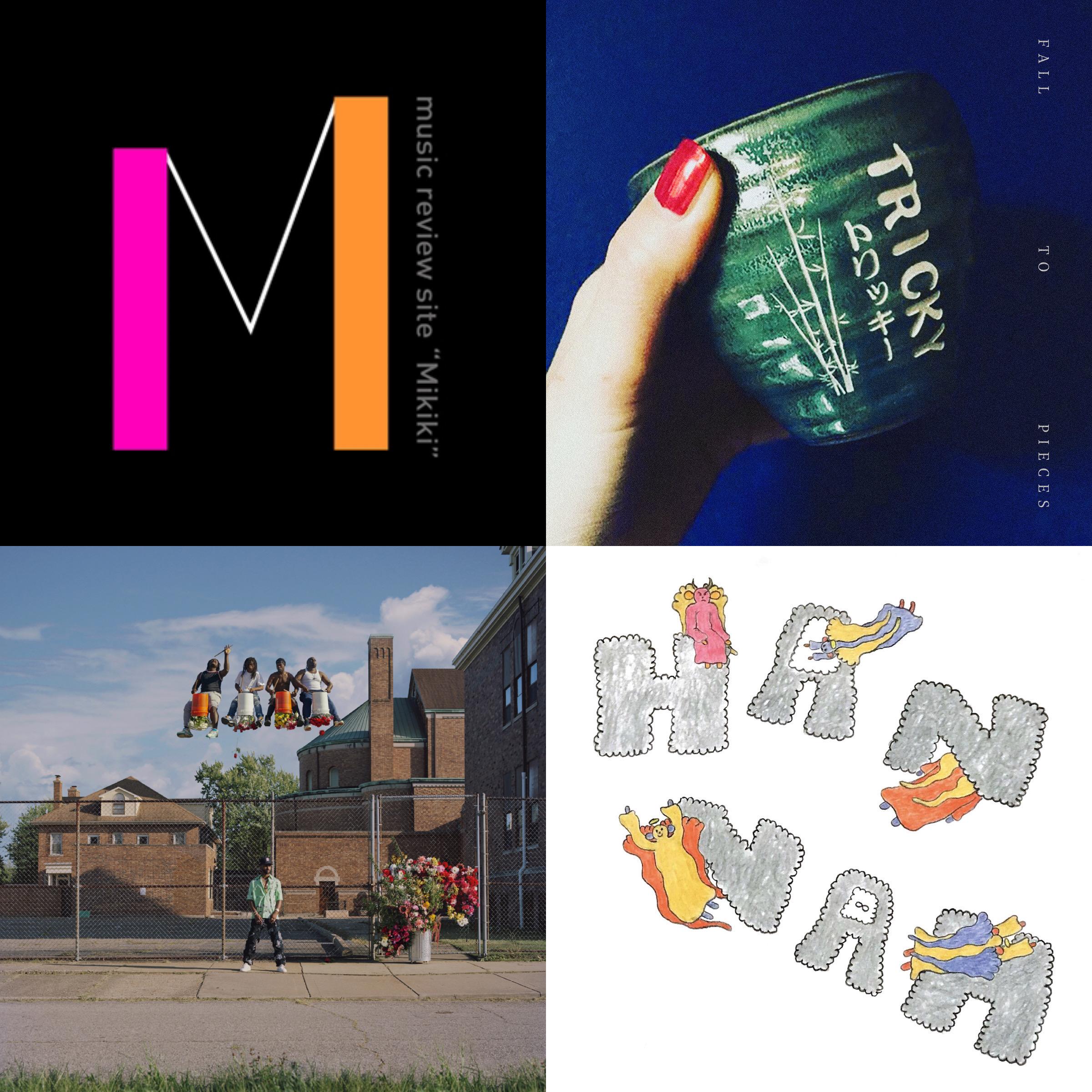 ビッグ・ショーン(Big Sean)、ロメルダ(Lomelda)など今週リリースのMikiki推し洋楽アルバム6選!
