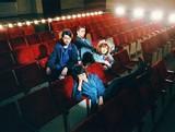 OKAMOTO'S、メンバー4人の音楽趣味を通して現代の視点で描いたロック・オペラ『OPERA』のおもしろさを掘り下げる