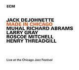 ジャック・ディジョネット、ロスコー・ミッチェルやヘンリー・スレッギルらシカゴの旧友たちとの再会セッションがCD化