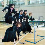 豆柴の大群『スタート』要所に技が光る「水曜日のダウンタウン」発のアイドルによるデビュー・アルバム