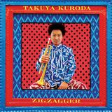In-high-demand trumpeter Takuya Kuroda proudly releases self-produced album