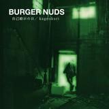 BURGER NUDS 『BURGER NUDS 2 自己暗示の日 / kageokuri』