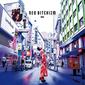 Ellie『NEO BITCHIZM』SWING-Oをプロデュースに迎え渋谷系の歌姫が聴かせる力強くもしなやかな歌