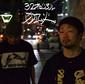 狐火 『32才のリアル』 元HAPPYBIRTHDAYのあっこゴリラも参加、直近のトピックや交友も形にした2015年の3作目