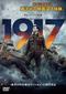 映画「1917 命をかけた伝令」ジョージ・マッケイ、走る! サム・メンデス監督が〈疑似ワンカット映像〉で表す人工美