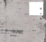 ピアニスト林正樹のユニット〈間を奏でる〉が初アルバム『doux』の試聴動画公開